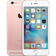 Viedtālrunis iPhone 6s Apple / 32GB / rozā zelts MN122ET/A