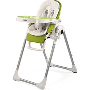 Pegperego Baby Cushion
