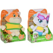 44 CATS 20 Cm Plush With Music 34240 34240C