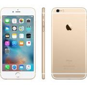 Apple iPhone 6s 32GB gold MN112 EU zelts