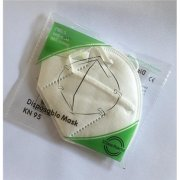 Sponge Respirator, disposable protective mask <b>F