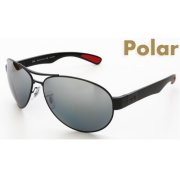 330e1363814 Ray-Ban Active Lifestyle Aviator Polarised (RB3509 006 82 66mm) saules  brilles