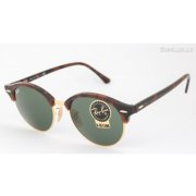 773c7ced26e Ray-Ban Clubround Classic (RB4246 990 51mm) saules brilles