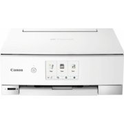 PRINTER/COP/SCAN PIXMA TS8251/WIFI WHITE 2987C026